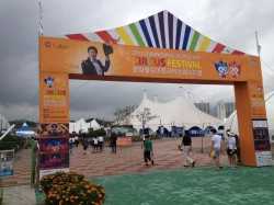 World arts circus festival 2012 – South Korea